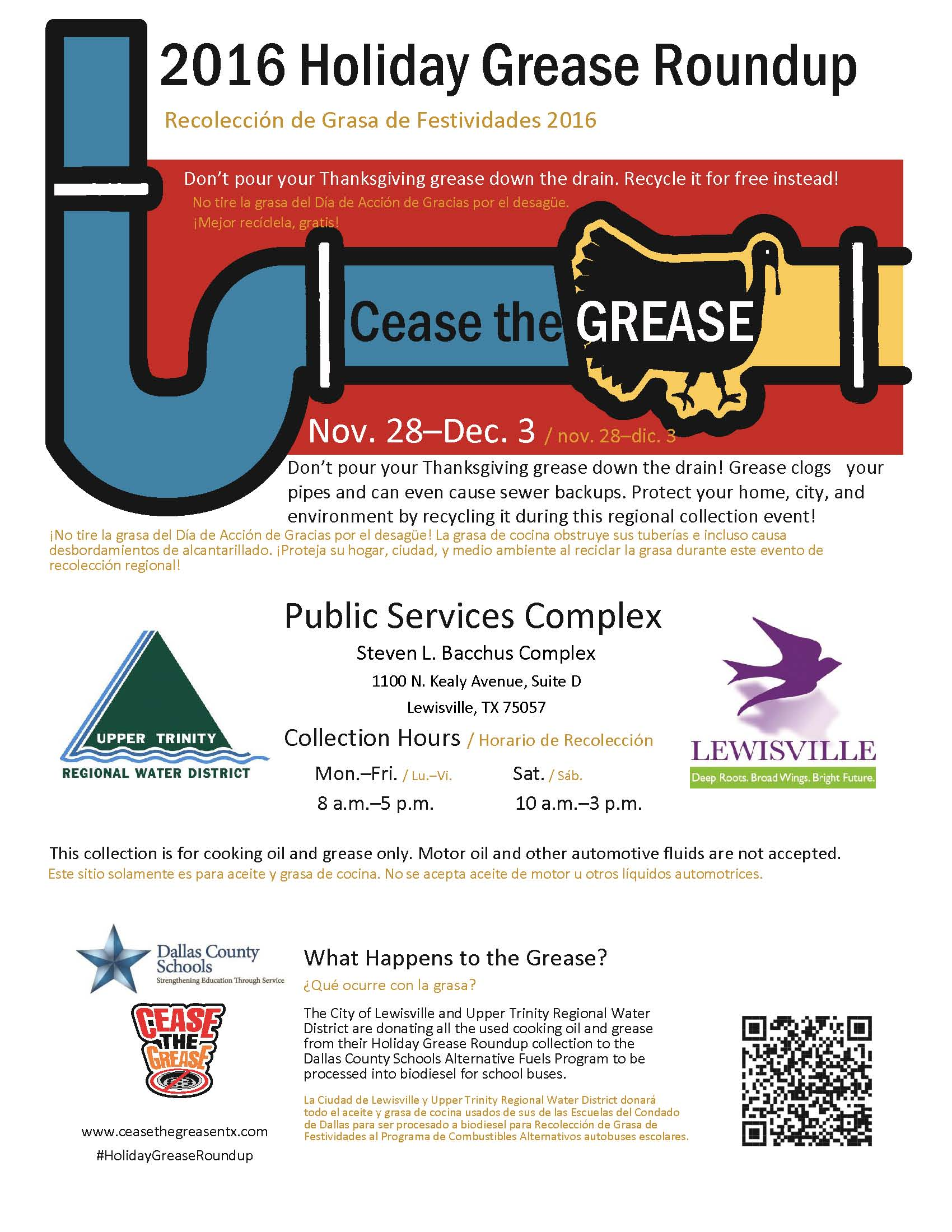 2016 Holiday Grease Round Up Flyer